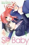 SP Baby, Vol. 1 - Maki Enjoji, JN Productions