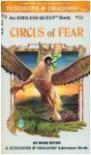 Circus of Fear (An Endless Quest Book, #10) - Rose Estes