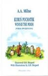 Kubuś Puchatek. Winnie the Pooh. Wersja dwujęzyczna - A.A. Milne