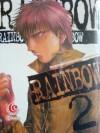 Rainbow Vol. 2 - George Abe, Masasumi Kakizaki