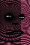 Birthday - Koji Suzuki, Glynne Walley