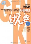 Genki 1: (Second Edition) An Integrated Course in Elementary Japane 1 + CD-ROM / Hauptlehrbuch: Integrierter Sprachgrundkurs Japanisch 1 + CD-ROM (Second Edition) - Eri Banno