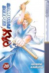 Samurai Deeper Kyo - Akimine Kamijyo