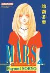 Mars 4 - Fuyumi Soryo