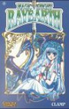 Magic Knight Rayearth, Bd.5, Kampf um Cephiro -