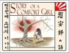 Story of a Comfort Girl - Roger Rudick