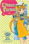 Kitchen Princess, Vol. 03 - Natsumi Ando, Miyuki Kobayashi