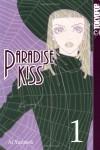 Paradise Kiss, Volume 1 - Ai Yazawa