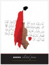 Adonis: Selected Poems - Adonis, Khaled Mattawa