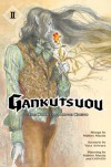 Gankutsuou: The Count of Monte Cristo, Vol. 2 - Yura Ariwara, Mahiro Maeda