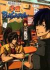 学園BASARA - Gakuen Basara Volume 1 - Karo Arai, Sanorin Kyuugao, Mihoko Toriumi, Seika Umeda, Batoshiro Yanagi
