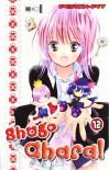 Shugo Chara! 12 - Peach-Pit