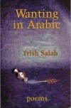 Wanting in Arabic - Trish Salah