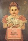 Η μητέρα του σκύλου - Pavlos Matesis, Παύλος Μάτεσις