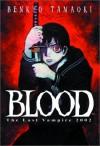Blood: The Last Vampire 2002 - Benkyo Tamaoki, Carl Gustave Horn