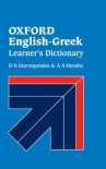 Oxford English Greek Learner's Dictionary - D.N. Stavropoulos