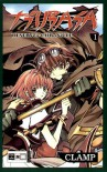Tsubasa: Reservoir Chronicle 01 - CLAMP, Helene Hecke, Claudia Peter