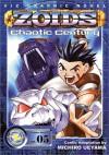 ZOIDS Chaotic Century, Vol. 5 - Michiro Ueyama