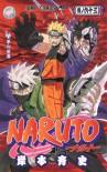 NARUTO -ナルト- 巻ノ六十三 - Masashi Kishimoto