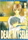 Dear Myself (Yaoi) - Eiki Eiki