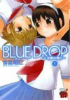 BLUE DROP―吉富昭仁作品集 - Yoshitomi Akihito