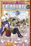 Fairy Tail, Vol. 40 - Hiro Mashima