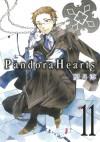 Pandora Hearts 11 (ガンガンファンタジーコミックス) - 望月 淳