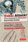 Yokai Attack!: The Japanese Monster Survival Guide - Hiroko Yoda, Matt Alt, Tatsuya Morino