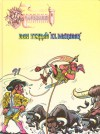 "Don Ferrão ""El Matador"" (Don Fonsarilho & Santa Pança, #3) - Vítor Mesquita"
