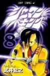 Shaman King 08 - Takei Hiroyuki