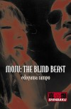 Moju: The Blind Beast - Rampo Edogawa, Jack Hunter, Anthony Whyte