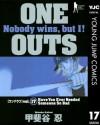 ONE OUTS 17 (ヤングジャンプコミックスDIGITAL) (Japanese Edition) - 甲斐谷忍