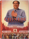 Chinese Propaganda Posters - Anchee Min, Duo Duo, Stefan R. Landsberger