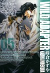 WILD ADAPTER: 5 (ZERO-SUMコミックス) (Japanese Edition) - 峰倉 かずや