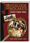 Sherlock Holmes i Banda z Baker Street. Upadek cudownych braci Zlinda - Tracy Mack, Michael Citrin