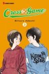 Cross Game 3 - Mitsuru Adachi