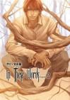 In These Words: Chapter 2 - Guilt Pleasure, Kichiku Neko, TogaQ