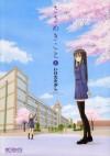 Sasameki Koto, Vol. 1 - Takashi Ikeda