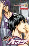 Kuroko no Basket 18 - Tadatoshi Fujimaki