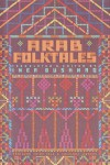 Arab Folktales (Pantheon Fairy Tale and Folklore Library) - Inea Bushnaq