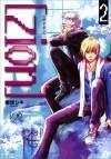 Zion 2 (IDコミックス ZERO-SUMコミックス) - 榧世 シキ