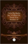 Tafsir Ibn Kathir Juz' 13 (Part 13): Yusuf 53 to Ibrahim 52 - Muhammad Saed Abdul-Rahman