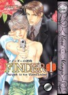 Finder, Volume 01:  Target in the Viewfinder - Ayano Yamane, やまね あやの