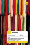 Teach Yourself Serbian (Teach Yourself Complete Courses) - Vladislava Ribnikar;David Norris
