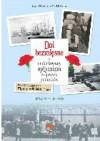 Dni bezmięsne czyli umiarkowany optymizm w sprawie gumiaków. Gdynia w PRL 1956-1989 - Małgorzata Sokołowska