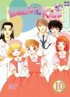 Itazura Na Kiss, Volume 10 - Kaoru Tada