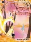 Dragon Delivery 4 - พัณณิดา ภูมิวัฒน์