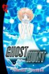Ghost Hunt 8 - Shiho Inada, Fuyumi Ono