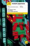 Instant Japanese (Teach Yourself Languages) - Elisabeth Smith