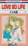 Love So Life, Vol. 1 - Kaede Kouchi
